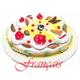 http://lacassata.blogspot.com/2013/12/les-arancines-la-video-recette-et-100.html