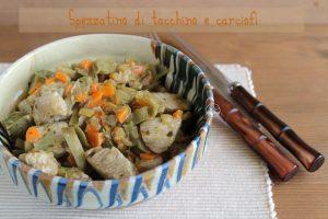 Ragoût de dinde et artichauts - La Cassata Celiaca