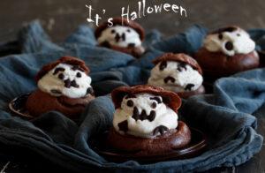 Choux au cacao sans gluten pour Halloween- La Cassata Celiaca